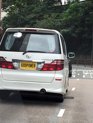 God Power (cowyeow) Tags: china street car sign word asian hongkong weird funny asia power traffic god dumb faith religion central chinese bad belief licenseplate wrong stupid wtf 香港 funnysign funnychina funnyhongkong