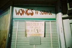 Wong's TV Service (jfpj) Tags: california film window tv fuji toycamera repair venetianblinds service vivitar plasticcamera lodi wongs trashcam tvrepair handletteredsign fuji400film 10faves vivitarultrawideandslim