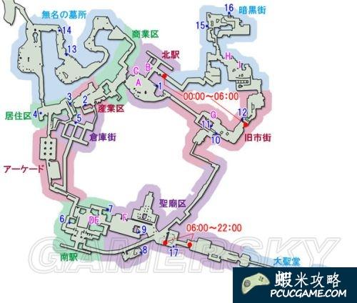 FF13 雷光歸來 中文版大地圖迷宮全寶箱圖文資料