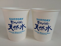 SUNTORY  Natural Mineral Water from The Minami Alps (Majiscup - ) Tags: from alps water natural tourist mineral service minami suntory information the papercup  chubucentrairinternationalairport