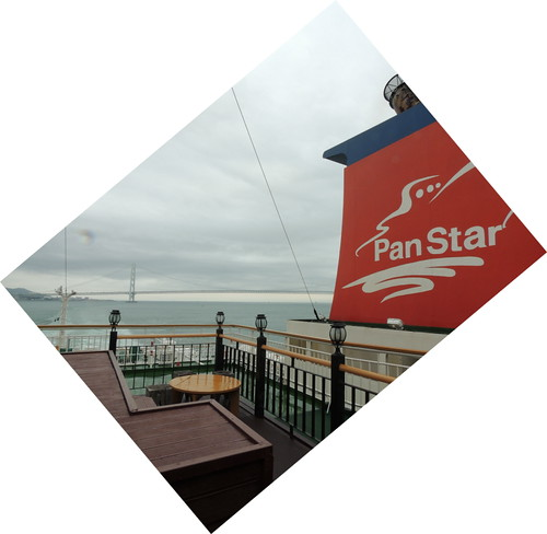 Onboard Pan Star Dream