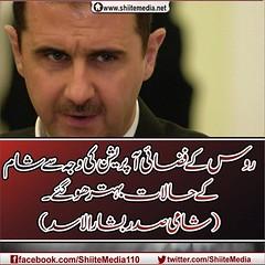 :          http://www.shiitemedia.net/ur/index.php/6854 (ShiiteMedia) Tags: pakistan shiite            shianews    shiagenocide shiakilling    shiitemedia shiapakistan  mediashiitenews   httpwwwshiitemedianeturindexphp6854shia