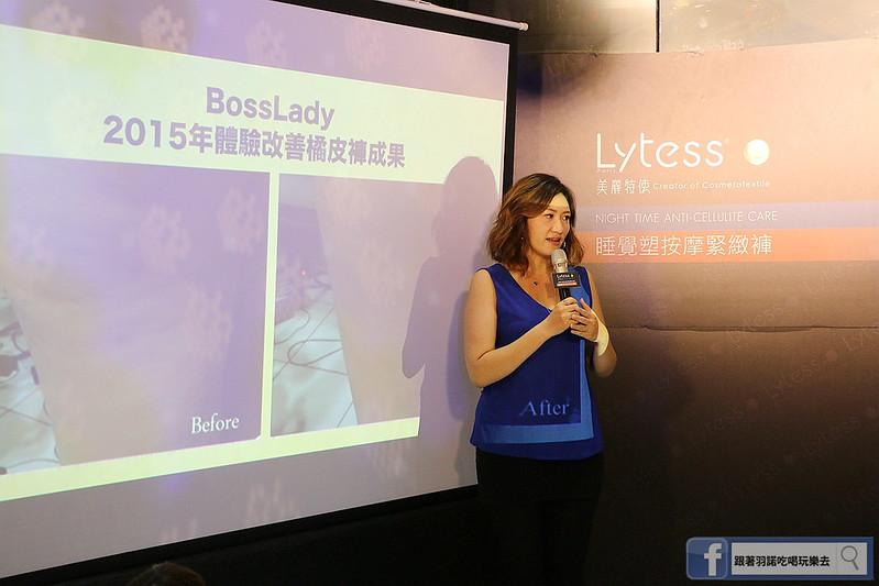 法國Lytess塑身衣131