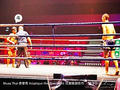 Muay Thai  Asiatique the Riverfront  39 (slan0218) Tags: muay thai  asiatique riverfront  39