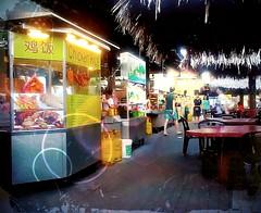 https://foursquare.com/v/ming-tien-food-court-/4b0c9730f964a520c83f23e3#food #holiday #travel #trip #outdoor #Asia #Malaysia #foodmalaysia #selangor #petalingjaya # # # # # # # # # # (soonlung81) Tags: food holiday travel trip outdoor asia malaysia foodmalaysia selangor petalingjaya