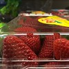 (charlespineda) Tags: strawberries fruit fruits