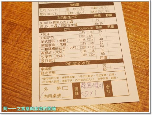 餓店碳烤吐司.捷運三重國小站.美食.早餐.雙倍起司肉蛋image020