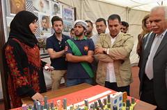 DSC_0930 (Al Ahliyya Amman University) Tags: university palestine president amman jo jordan memory land aau      ccbysa  ahliyya   balqa  alsaro