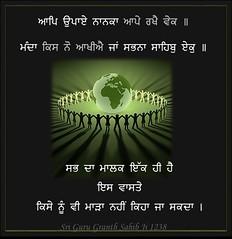 ਮੰਦਾ ਕਿਸ ਨੂੰ ਆਖੀਐ (DaasHarjitSingh) Tags: srigurugranthsahibji sggs sikh sikhism satnaam waheguru gurbani guru granth singh khalsa