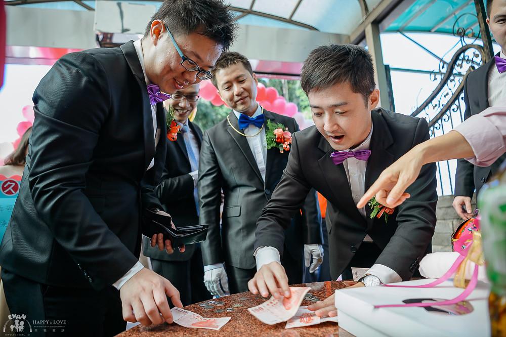 婚攝-婚禮記錄_0030