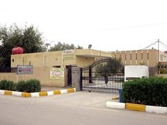 Naziriyah Museum (D-Stanley) Tags: naziriyah museum iraq sumerian babylonian assyrian