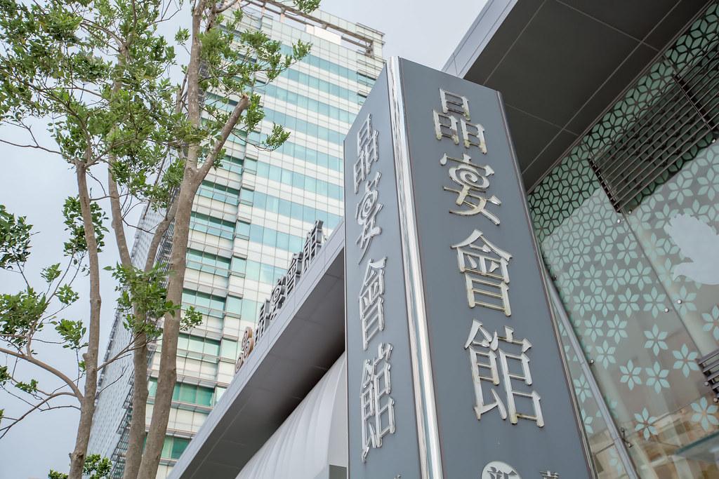 新竹晶宴,晶宴新竹,新竹晶宴會館,婚攝卡樂,Huei&Mei115