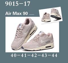 IMG-20150523-WA0037 (kh204_kh204) Tags: دبي العين ابوظبي قطر رياضة الشارقة ملابس عجمان جوتي رياضية احذية