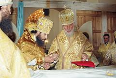 052. Consecration of the Dormition Cathedral. September 8, 2000 / Освящение Успенского собора. 8 сентября 2000 г