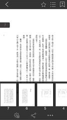 @台灣大哥大mybook樂讀館 (in_future) Tags: mybook 台灣大哥大 myfone 樂讀館