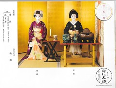 Kitano Odori 2015 012 (cdowney086) Tags: maiko geiko geisha    kamishichiken  kitanoodori  hanayagi otemae ichiteru     ohikae  naokinu