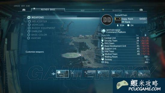潛龍諜影5幻痛全專家位置及獲得方法 潛龍諜影5幻痛專家都在哪