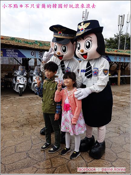 金堤地平線慶典地平線名品韓牛 (1).JPG