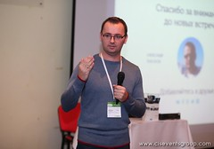 BITAD&ADCAIP-2015 (Sochi, 12.11) (CIS Events Group) Tags: russia forum it conference hitech communications telecom sochi ict   informationtechnologies    businessit aroundip arounddatacenter  ip ciseventsgroup  ciseg arounddata  bitadadcaip2015 forum2015sochi