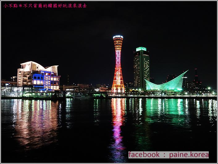 神戶港夜景 (50).JPG