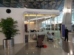Customer Service area (A. Wee) Tags: jakarta 雅加达 indonesia 印尼 airport 机场 cgk soekarnohatta terminal3 garudaindonesia
