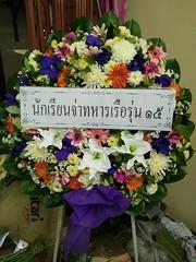 0206  นักเรียนจ่าทหารเรือรุ่น ๑๕