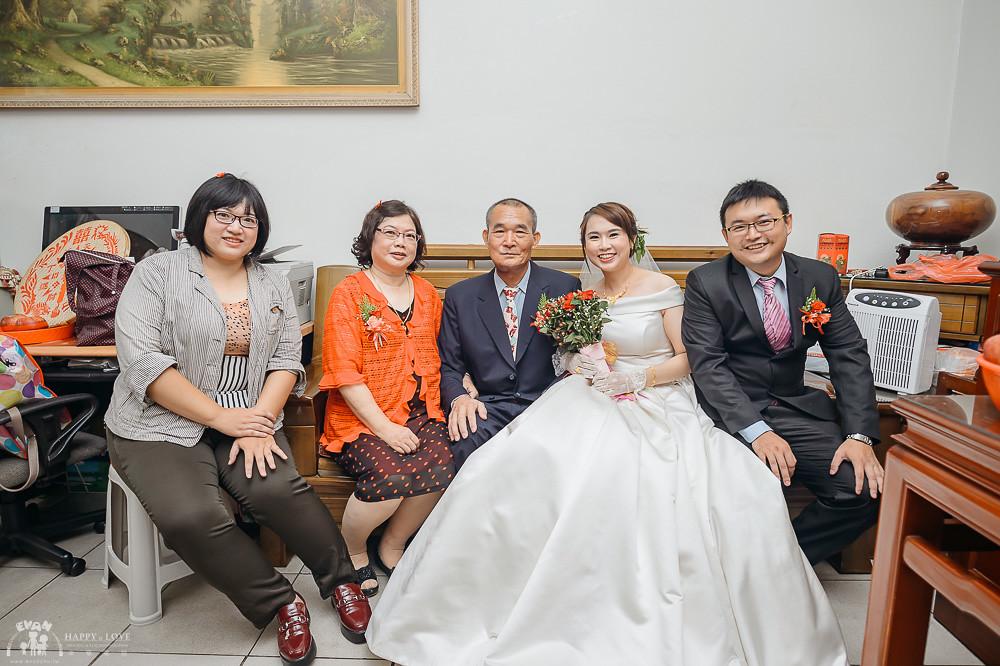 婚攝-婚禮記錄_0052