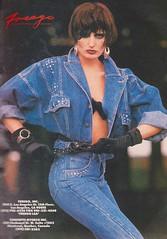 Freego 1985 (4) (moogirl2) Tags: frego 80s vintage fashion vintagefashion vintageads 80sstyle 80sfashion 1985 infashion bluejeans