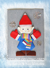 Oriland Greeting Card. New Year's Boy (Oriland) Tags: origamichristmastreats book paperback star compassrosestar compassrosestarvariation ornament'snowflake' ornament'maltese' 5pointstar smilingstar 5pointflower magicwand doublestar bicolourdoublestar mitten scarf hat ring chain kusudama'coral' kusudama'floralcoral' christmasbells orilandebook origami おりがみ 折り紙 paperdesign origamibykatrinandyurishumakov orilandcom paper paperart toronto ontario canada