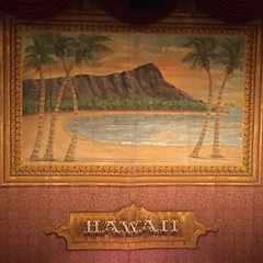 Hawaii 2016 (jericl cat) Tags: hawaii oahu 2016 waikiki honolulu asbestos curtain diamondhead interior
