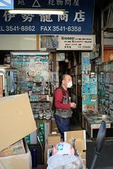 DSCF9967 (keita matsubara) Tags: tsukiji ichiba market   tokyo japan