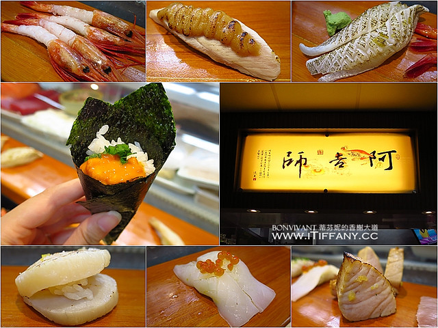 [台北士林區] 傳說中士東市場CP值高的無菜單日本料理之阿吉師立食