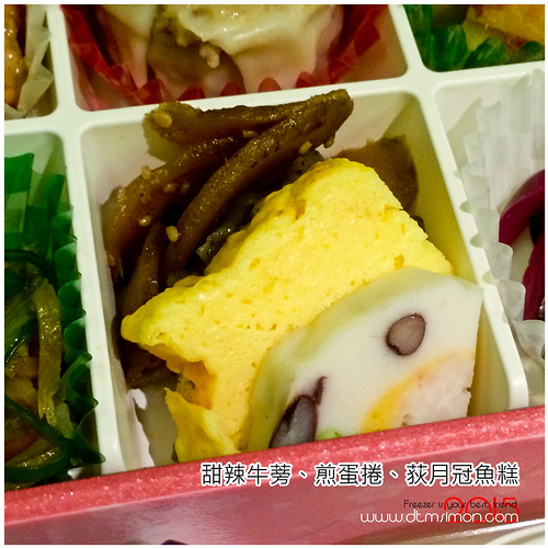 JAL飛機餐24.jpg
