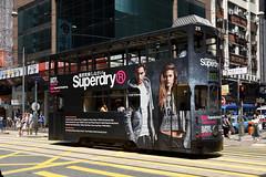 Hong Kong Tramways 29 (Superdry) (Howard_Pulling) Tags: hongkong tram 2016 september hk china bus buses howardpulling nikon d7200 camera picture transport asia