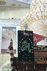 Banner (Omair Anwer) Tags: lal shahbaz qalander mazar tomb sehwan sharif sufi sufism