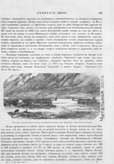 1895.  ... . 12. . 1   __146 (Library ABB 2013) Tags:        nationallibraryofrussia nlr history russianempire 1895 siberia