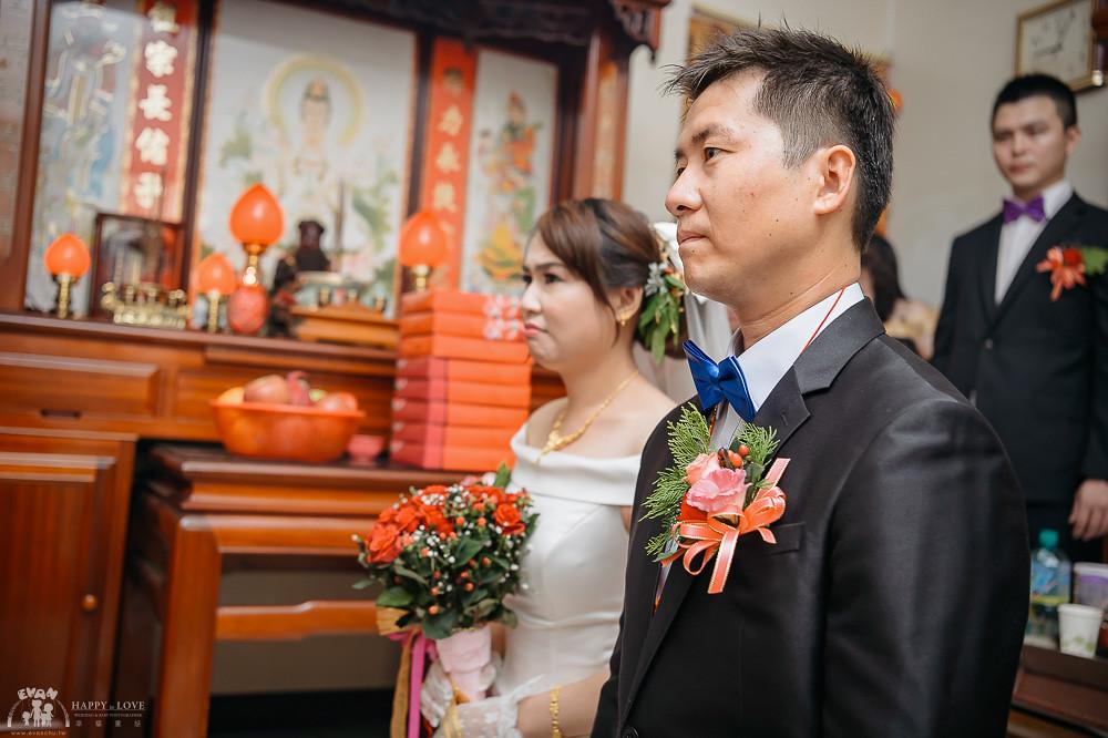 婚攝-婚禮記錄_0061