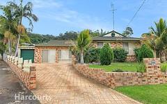 20A Walbon Crescent, Koonawarra NSW