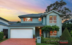 22 The Sanctuary, Westleigh NSW