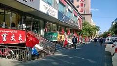 yining of xinjiang in china .中共的五星紅旗插在店的門口,到底是做給誰看呢? (xiaozhangzhuang) Tags: china xinjiang 新疆 中國 共產黨 伊宁市