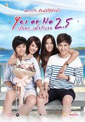 ดูหนังออนไลน์ Yes or No 2.5 กลับมา เพื่อรักเธอ HD Master