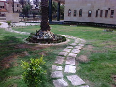 The Garden Of Iraqi Museum (golden-wolf) Tags: museum iraqi