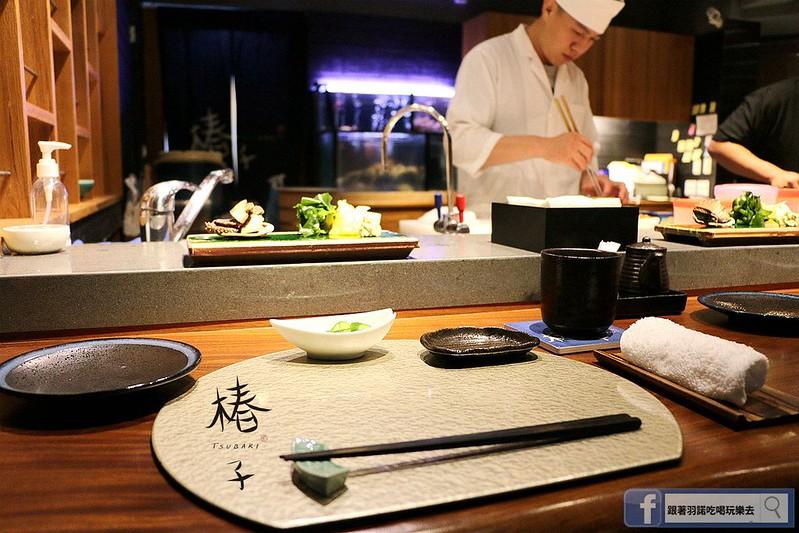 椿子日式料亭23
