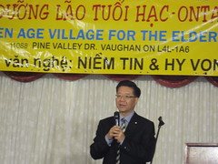 2015-11-22 Golden Age Village for the Elderly Town Hall Meeting
