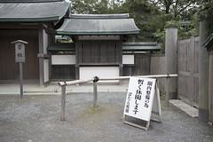 IMG_0004 (Dimitri SoyFeliz) Tags: japan shinjukuku shinjuku tokyo canon eosm eos 22mm 22mmf2 minimal minimalism minimalist newtopographics desolate outdoors hiragana