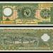 (BTN7a) 1978 Bhutan: Royal Monetary Authority of Bhutan, One Hundred Ngultrum (A/R)...