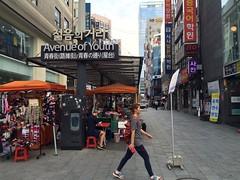 The Avenue of Youth. (bengod3) Tags: life street urban youth colours korea seoul avenue southkorea