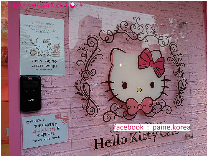 弘大hello kitty (20).JPG