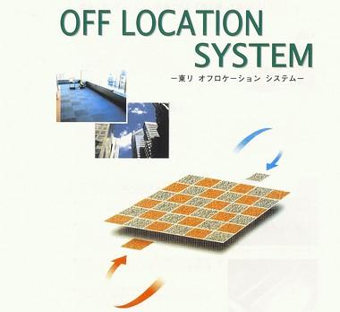 オフロケーションシステムの写真