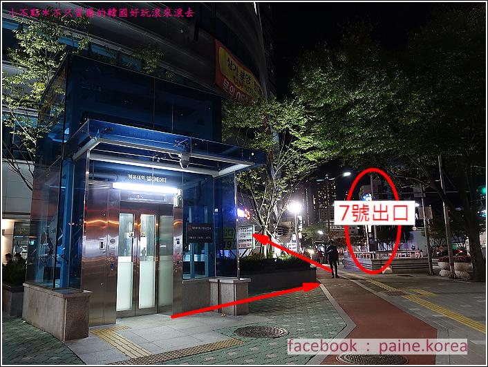 海雲台Citadines飯店 (35).JPG